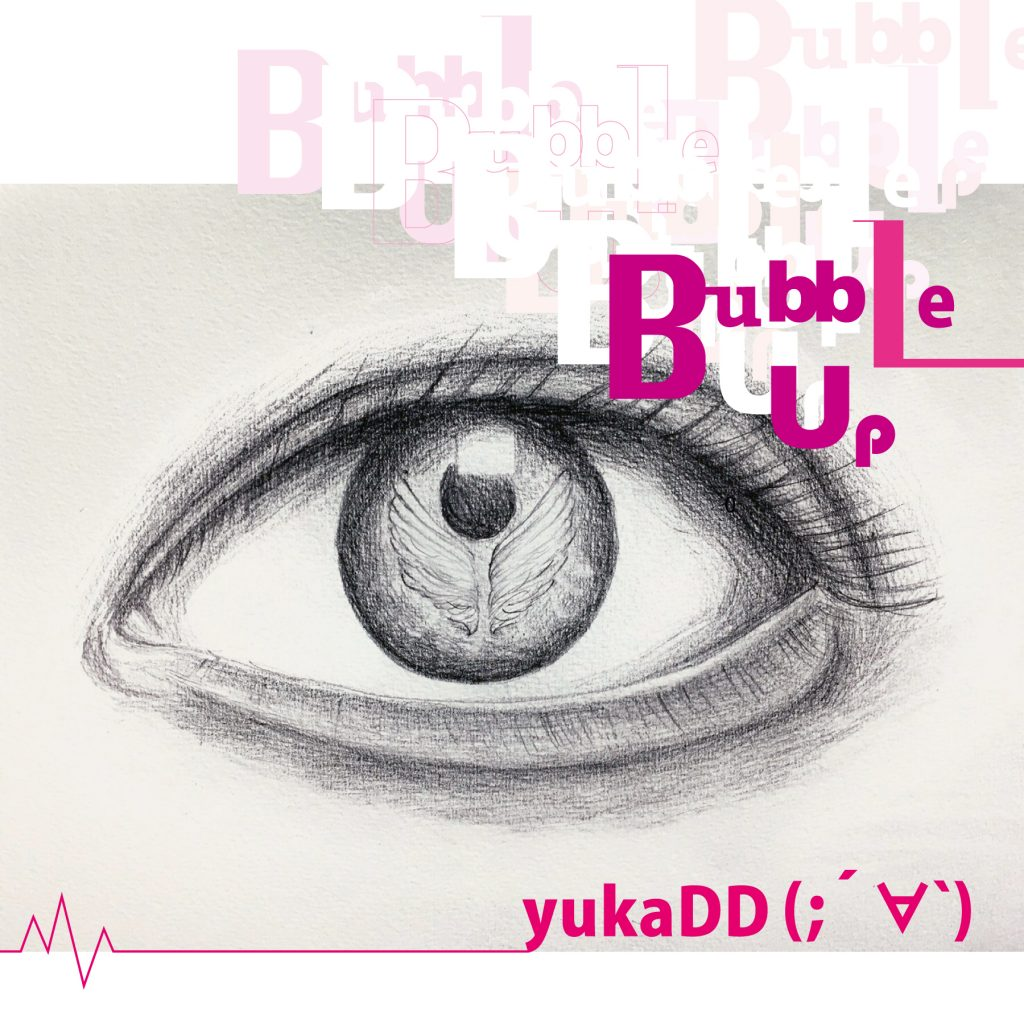 yukaDD(;´∀`)「Bubble Up」